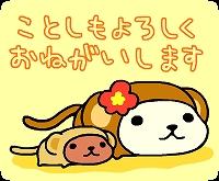 deco_message895.jpg
